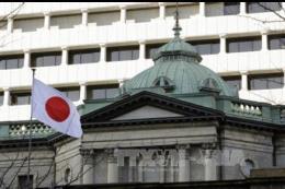 Các ngân hàng lớn Nhật Bản nối lại hợp tác với Iran