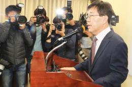 Bê bối chính trị tại Hàn Quốc: Công tố viên cao cấp từ chức