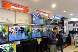 Màn hình LCD vẫn sẽ thống lĩnh thị trường trong thời gian tới