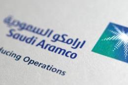 Saudi Aramco lên kế hoạch đầu tư 18 tỷ USD trong 5 năm tới