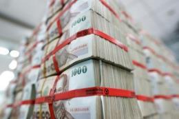 Đồng baht Thái được dự báo sẽ tiếp tục tăng giá