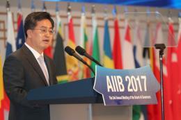 Hội nghị thường niên AIIB thúc đẩy phát triển cơ sở hạ tầng bền vững