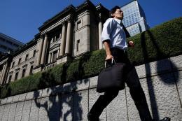Lý do Nhật Bản khẩn cấp mua trái phiếu