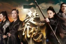 """""""Sở Kiều truyện"""" là phim tiếng Hoa được xem nhiều nhất thế giới"""