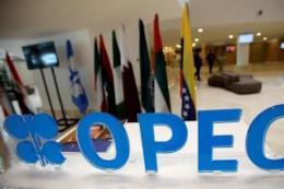OPEC nhóm họp giữa lúc kế hoạch cắt giảm sản lượng bắt đầu có hiệu quả