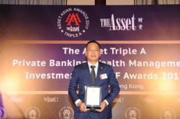 SeABank được vinh danh ngân hàng có dịch vụ quản lý tài sản tốt nhất Việt Nam