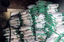 Phạt hành chính 80 triệu đồng, tiêu hủy hơn 4 tấn phân bón quá hạn