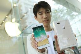 iPhone 8 và iPhone8 Plus trình làng tại Nhật Bản