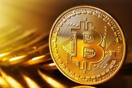 Cảnh báo những rủi ro khi giao dịch tiền ảo