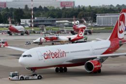 Hãng hàng không Air Berlin bay chuyến cuối cùng