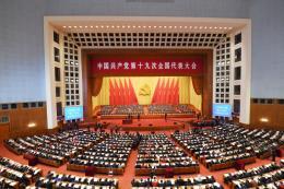 Tư tưởng về Chủ nghĩa xã hội đặc sắc Trung Quốc trong thời đại mới