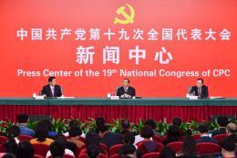 Chống tham nhũng ở Trung Quốc: Đã lập án điều tra đối với 440 cán bộ