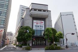 Chứng khoán Nhật Bản ngày 19/10 ghi nhận chuỗi tăng giá dài nhất trong gần 30 năm