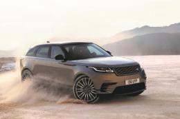 Range Rover Velar cỡ trung hạng sang sẽ ra mắt tại triển lãm ô tô quốc tế 2017