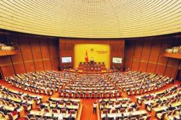 Kỳ họp thứ 4, Quốc hội khóa XIV: Khoản chi ngân sách Nhà nước phải được dự toán