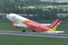 Xử lý kỷ luật nghiêm nhân viên  Vietjet Air  có hành vi không phù hợp với văn hóa ứng xử