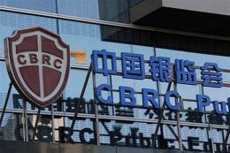 Trung Quốc áp đặt quy định nhằm hạn chế rủi ro với các ngân hàng chính sách