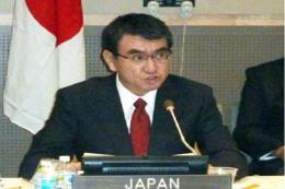 Nhật Bản khẳng định ASEAN tiếp tục là đối tác quan trọng