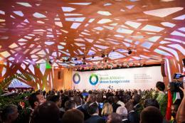 Hội nghị thượng đỉnh EU - AU: Cần nhanh chóng chấm dứt tình trạng buôn bán nô lệ nhập cư