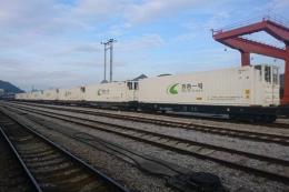 Khai trương chuyến tàu container đầu tiên từ Việt Nam đi Trung Quốc