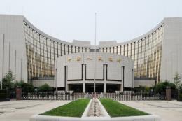 PBoC nâng lãi suất trên thị trường mở
