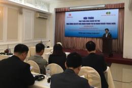 Tăng cường liên kết giữa doanh nghiệp FDI và doanh nghiệp trong nước