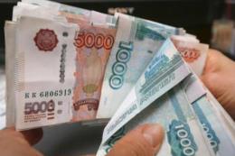 Dự báo những sự kiện chính trong nền kinh tế Nga 2018 (Phần 2)