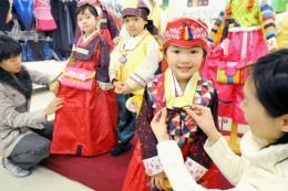 Phong tục đón Tết Âm lịch Seollal của người Hàn Quốc