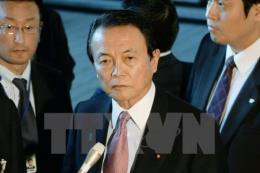 Nhật Bản chưa thay đổi chính sách tiền tệ