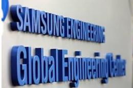 Samsung Engineering xây dựng nhà máy lọc dầu hơn 1 tỷ USD tại Oman