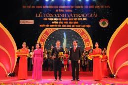 """SeABank được vinh danh """"Top doanh nghiệp thương hiệu Việt tiêu biểu"""""""