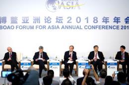 Diễn đàn châu Á Bác Ngao 2018: Tìm kiếm kế hoạch duy trì kinh tế thế giới