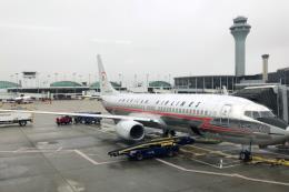 Nhiều hãng hàng không trên thế giới rà soát động cơ Boeing 737