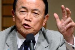 Hội nghị mùa Xuân IMF - WB: Nhật Bản quan ngại về chính sách bảo hộ của Mỹ