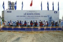 Đầu tư 4.800 tỷ đồng xây dựng dây chuyền 2 Xi măng Tây Ninh