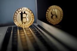 Đồng bitcoin trên đà giảm giá