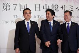 Quan hệ Trung-Nhật