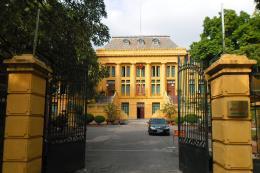 Chủ tịch nước Trần Đại Quang trao Quyết định bổ nhiệm Phó Chánh án Tòa án nhân dân tối cao