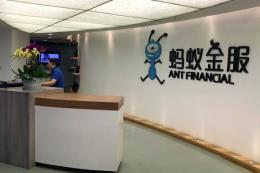 Bloomberg: Ant Financial trở thành công ty công nghệ tài chính lớn nhất thế giới