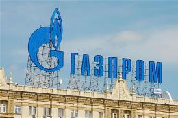 Gazprom đầu tư 1,2 tỷ USD khai thác khí đốt tại Bolivia