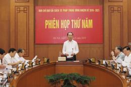 Chủ tịch nước Trần Đại Quang chủ trì họp Ban Chỉ đạo Cải cách tư pháp Trung ương