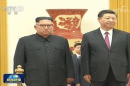 Yonhap: Triều Tiên quan tâm cải cách nông nghiệp