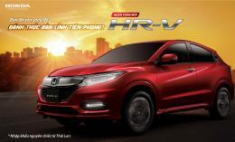 """Honda HR-V """"chào"""" thị trường Việt với giá 900 triệu đồng"""