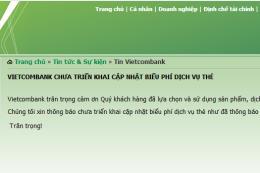 Vietcombank thông báo tạm dừng tăng phí rút tiền ATM nội mạng