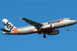 Hãng hàng không nào dẫn đầu số chuyến bay chậm, hủy chuyến ?