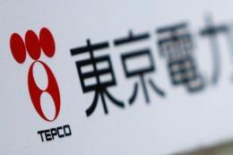 Công ty vận hành nhà máy điện Fukushima nối lại quảng cáo trên truyền hình