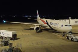 Máy bay của Malaysia Airlines gặp sự cố kỹ thuật
