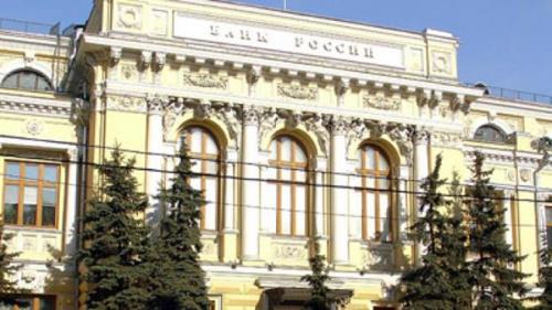 Nga cắt giảm lãi suất lần thứ sáu trong năm 2017