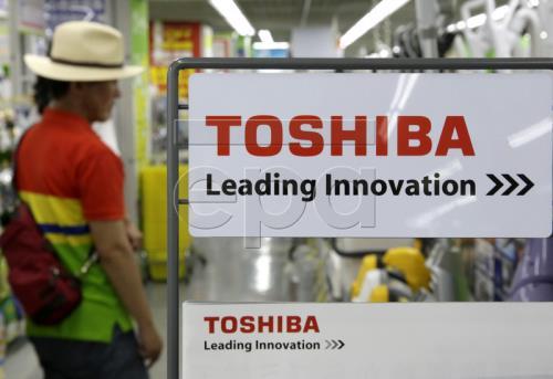 Toshiba lập nhóm đánh giá đề nghị thu mua của CVC Capital Partners