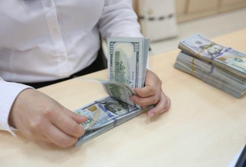 Giá USD hôm nay giảm mạnh